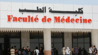 Photo of الإفراج عن نتائج التوجيهات الخميس…ارتفاع معدلات القبول في الطب والمدارس العليا