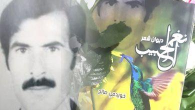Photo of الشاعر صالح خويدمي بدوي…  الشّعر هو كلّ لحظة يعيشها الشاعر ، نعيشها معه في قصيدة تخترق وجداننا ، وتلامس أرواحنا