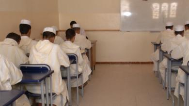 Photo of إعادة فتح المدارس القرآنية