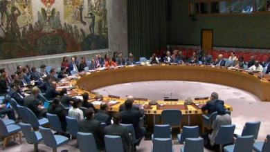 Photo of مجلس الأمن الدولي يعقد جلسة مغلقة حول الصحراء الغربية