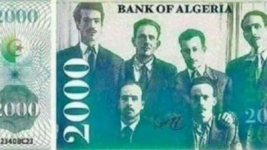 Photo of بنك الجزائر يصدر ورقة نقدية جديدة بقيمة 2000 دج
