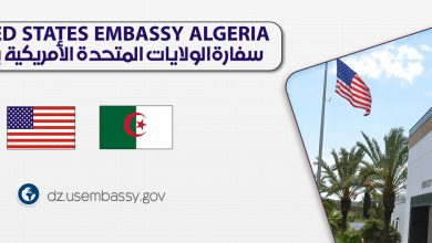 Photo of للجزائريين.. برنامج مدفوع التكاليف للدراسة في أميركا