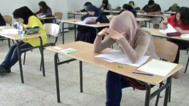 Photo of إعداد مواضيع الامتحانات الوطنية ابتداء من شهر فيفري