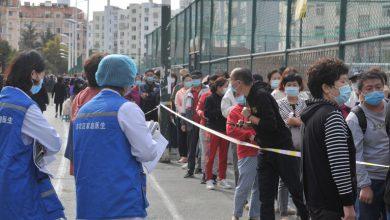 Photo of عزل أكثر من 20 ألف شخص في مراكز صحية… الصين في معركة جديدة مع كورونا