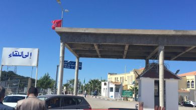 Photo of شروطا جديدة لدخول الجزائريين إلى تونس