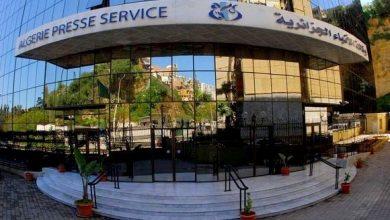 Photo of الوكالة الجزائرية للأنباء توظف..