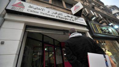 Photo of بنك التوفير والاحتياط يطلق خدمات الصيرفة الاسلامية في سبعة ولايات جديدة