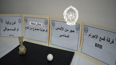 Photo of توقيف شخصين وحجز تمثال ملكة فرعونية وحجر ألماس سداسي بأم البواقي
