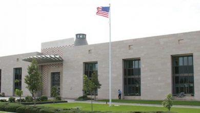 Photo of السفارة الأمريكية توظف مختصا في التجارة براتب 350 مليون سنتيم سنويا