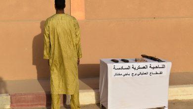 Photo of التحق بالجماعات الإرهابية سنة 2012… إرهابي يسلم نفسه للسلطات العسكرية ببرج باجي مختار