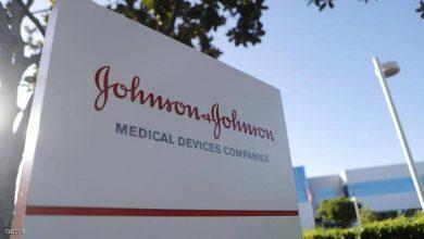 "Photo of كورونا: ""جونسون أند جونسون"" تطلب ترخيصا للقاحها"