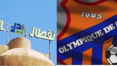 Photo of نفطال تفند إبرام اتفاق لتمويل أولمبيك المدية