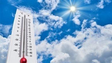 Photo of إرتفاع قياسي لدرجات الحرارة ..30 درجة بمناطق الشمال