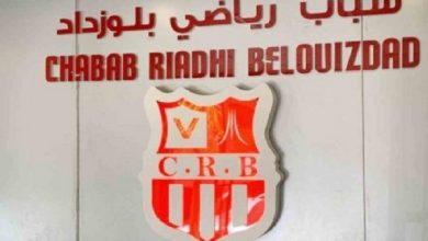 Photo of الكاف يوافق على تأجيل مباراة شباب بلوزداد و صن داونز