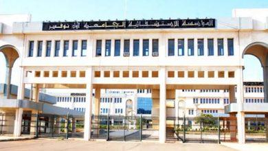 Photo of إنطلاق حملة التلقيح ضد وباء كوفيد-19  غدا بوهران في مستشفى ايسطو