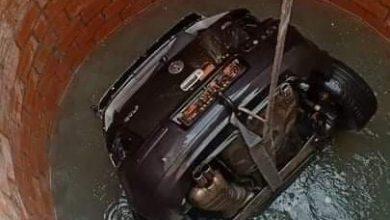 Photo of البويرة: نجاة شخص من موت محقق بعد سقوط سيارته داخل بئر