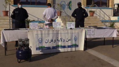 Photo of اكتشاف عيادة طب أسنان مزيفة في وهران