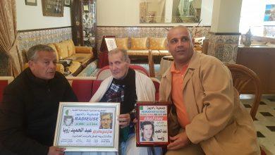 Photo of جمعية راديوز تزور وتكرم الأسطورة عبد الحميد زوبا