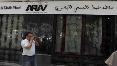 Photo of سلطة ضبط السمعي البصري تُنذر قناة الهدّاف