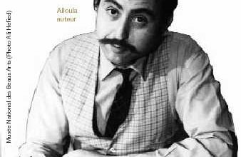 Photo of في ذكرى رحيله….عبد القادر علولة.. القامة التي يتّمت المسرح