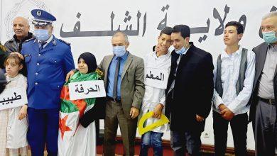 Photo of الشلف…تكريممنتسبي الأمن الوطني من ذوي الاحتياجات الخاصةفي يومهم الوطني