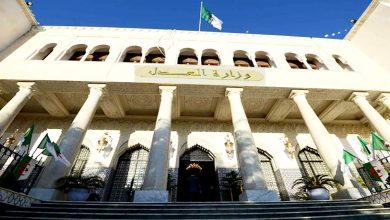 Photo of التحقيق في قضايا إهدار المال العام لا يكون إلا بموافقة وزارة العدل