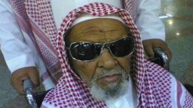 Photo of وفاة ناصر الهليل أقدم مؤذن في السعودية عن 118 عاما