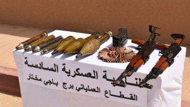 Photo of الجيش يكشف مخبأ للأسلحة… حجز رشاشين و7 قذائف متنوعة ببرج باجي مختار