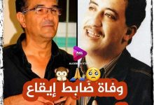 """Photo of رفيق درب الشاب حسني """"حسين نحال""""  في ذمة الله"""