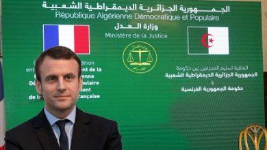 """Photo of ماكرون يوقع اتفاقية تسليم المطلوبين للجزائر.. محرضو """"وراء البحار"""" قريبا خلف القضبان"""