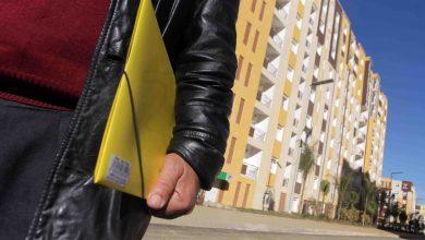 Photo of وهران:ترقب توزيع أزيد من 3 الاف مسكن ترقوي مدعم