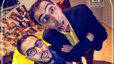 """Photo of بعد نجاح تجربة الجزئين الأول والثاني.. محمد خساني وأروى مهراوي في الجزء الثالث من سلسلة """"خالي"""""""