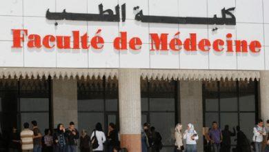 Photo of الدكتوراه الجزائرية في الطب… إصلاحات جديدة لضمان الاعتراف الدولي