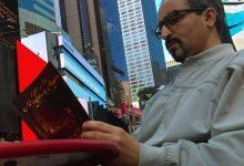 """Photo of الكاتب """" علي بن نجوع """" ل """"الديوان"""":""""لا أحب الابتذال و أميل إلى الرمزية السياسية في كل قصائدي الشعرية"""""""