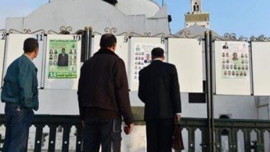 Photo of تتواصل إلى غاية 8 جوان… إنطلاق الحملة الإنتخابية في 17 ماي المقبل