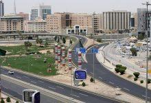 Photo of السعودية تلغي تدريجيا إجراءات الحجر الصحي بدءا من اليوم