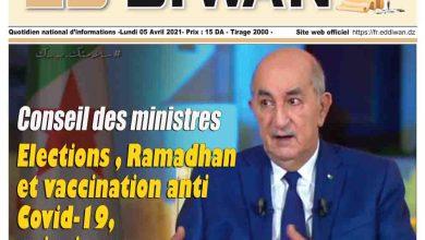 Photo of الراقي الذي تسبب في مقتل شقيقته وإبنتها ببجاية… التحقيقات الأولية تكشف العجب