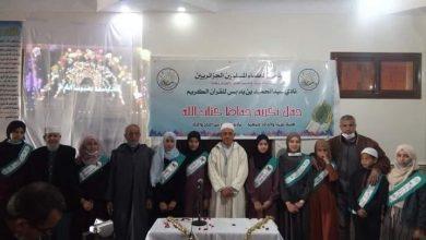 Photo of جمعية العلماء تكرم 19 خاتما و خاتمة للقرآن الكريم بنواديها بالشلف