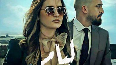 "Photo of ""ليام""  تحول وزير سابق إلى مسلسل رمضاني"