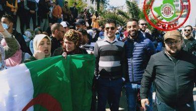 Photo of الأساتذة يهددون بإضراب مفتوح ومقاطعة الإمتحانات الرسمية بوهران