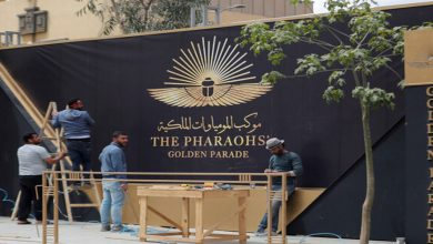 Photo of تجربة فريدة وحدث ضخم… موكب المومياوات الملكية يحول القاهرة إلى متحف مفتوح