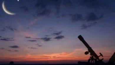 Photo of تحري هلال رمضان في السعودية مساء يوم الأحد