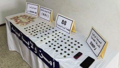 Photo of أمن ميلة يوقف 3 أشخاص ويحجز 88 قطعة نقدية أثرية تعود للعهد النوميدي