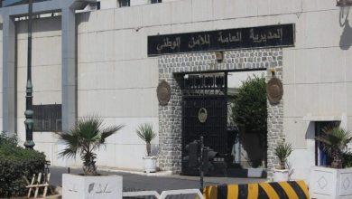 Photo of قضية القاصر: الأمن الوطني يصدر توضيحا