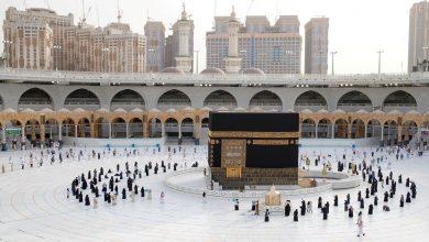 Photo of السعودية: رفع عدد المعتمرين والمصلين يوميا بالمسجد الحرام