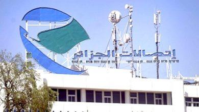 Photo of بمرسوم رئاسي… إنهام مهام المدير العام للمواصلات السلكية واللاسلكية