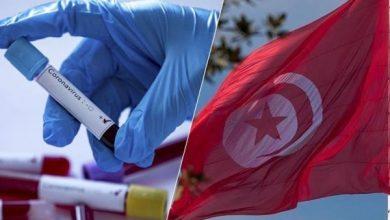 Photo of تونس تواصل تسجيل أرقام وفيات مرتفعة لليوم الرابع تواليا