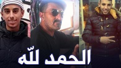 Photo of العثور على البحارة المفقودين في تيبازة