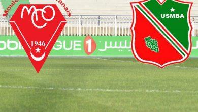 "Photo of غدا بداية من الساعة 17 h   …..""الحمراوة"" في مباراة مفخخة ضد إتحاد بلعباس للبقاء في الوصافة"