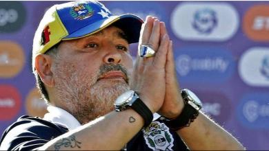"""Photo of وفاة مارادونا… توجيه تهمة """"القتل غير المتعمد""""، إلى 7 أشخاص"""